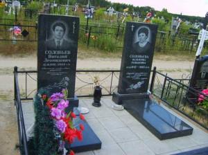 гранитные надгробные памятники Донецк