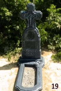 mramornyj-pamjatnik-kroshka-19
