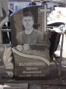 pamjatnik-iz-granita_15