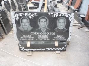 pamjatnik-iz-granita_17